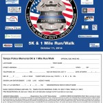 2014MemorialRunRegistration_800x1036